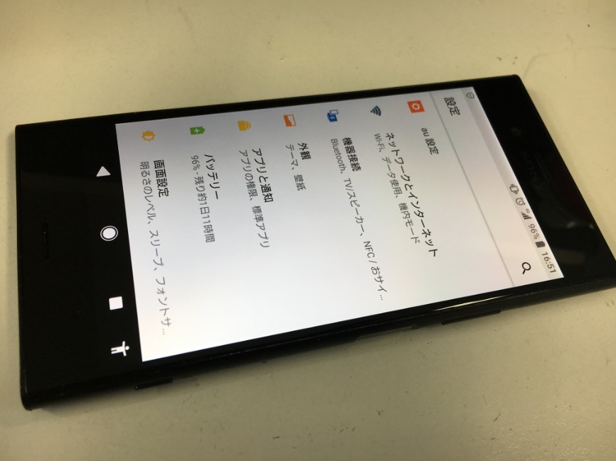 ひび割れた液晶画面を新品に交換したXperia XZs(SO-03J)