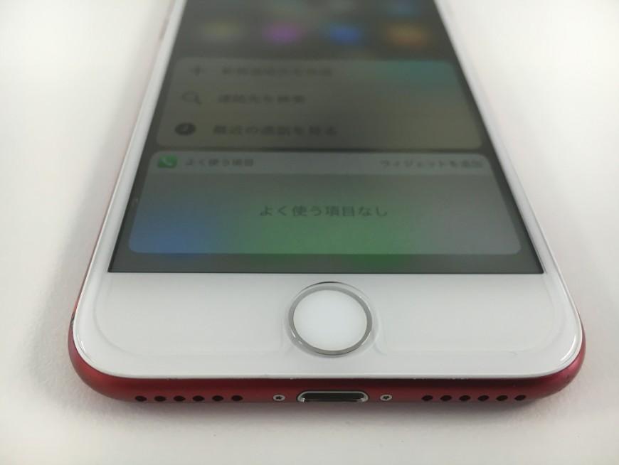 液晶画面を修理したiPhone7