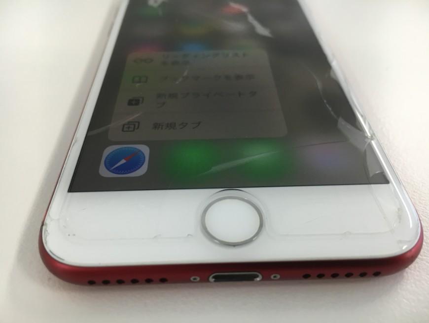液晶画面が割れたiPhone7