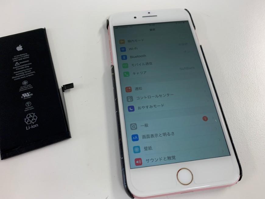 液晶画面とバッテリー交換修理後のiPhone7Plus