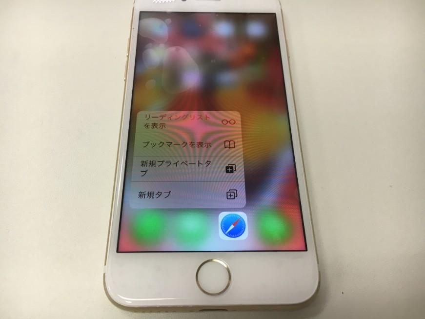 液晶画面を新品に交換したiphone8