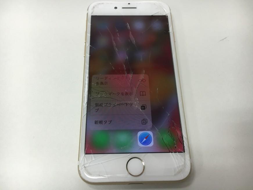 液晶画面が割れたiPhone8