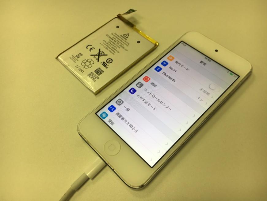 バッテリーを新品に交換したアイポッドタッチ第5世代