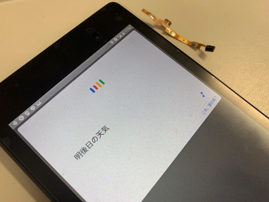 集音マイクを交換したNexus7(2013)