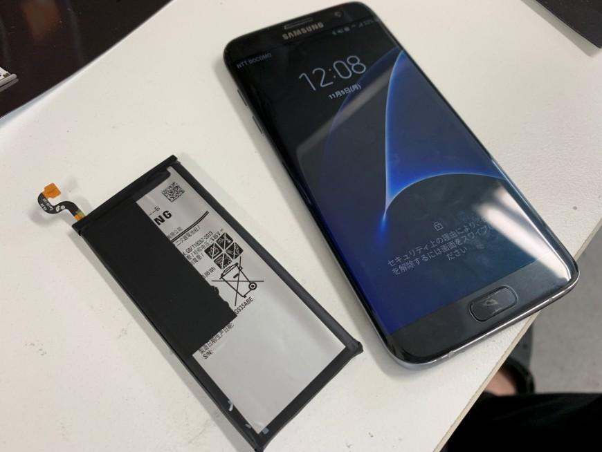 充電池を新品に交換したGalaxy S7 Edge(SCV33)