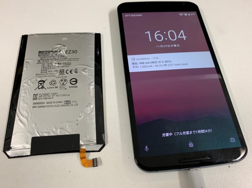 バッテリーを新品に交換したNexus6