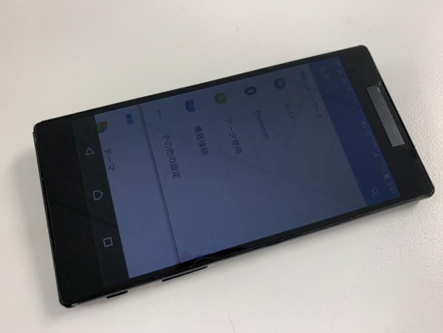 液晶画面交換後のXperia Z5 premium(SO-03H)