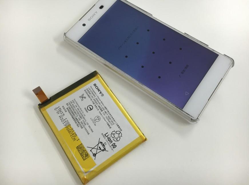 バッテリー交換で充電持ちが改善したXperia Z5(SO-01H)
