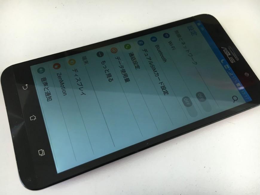 液晶画面交換で操作できるようになったZenfone2(ZE551ML)