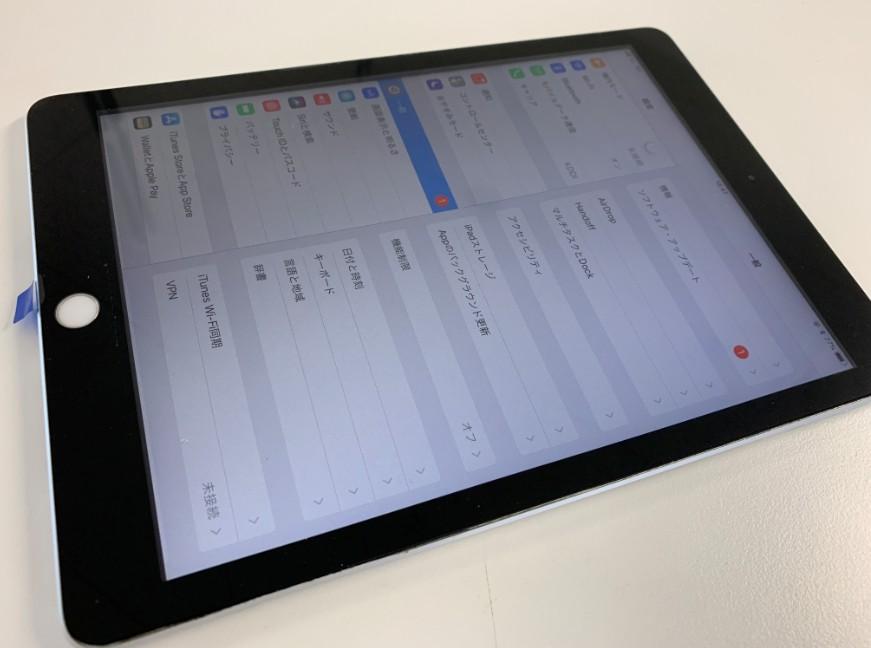 表面ガラスを交換してタッチ切れも解消したiPad 第6世代