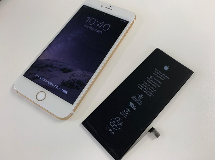 バッテリーを交換したiPhone6sPlus