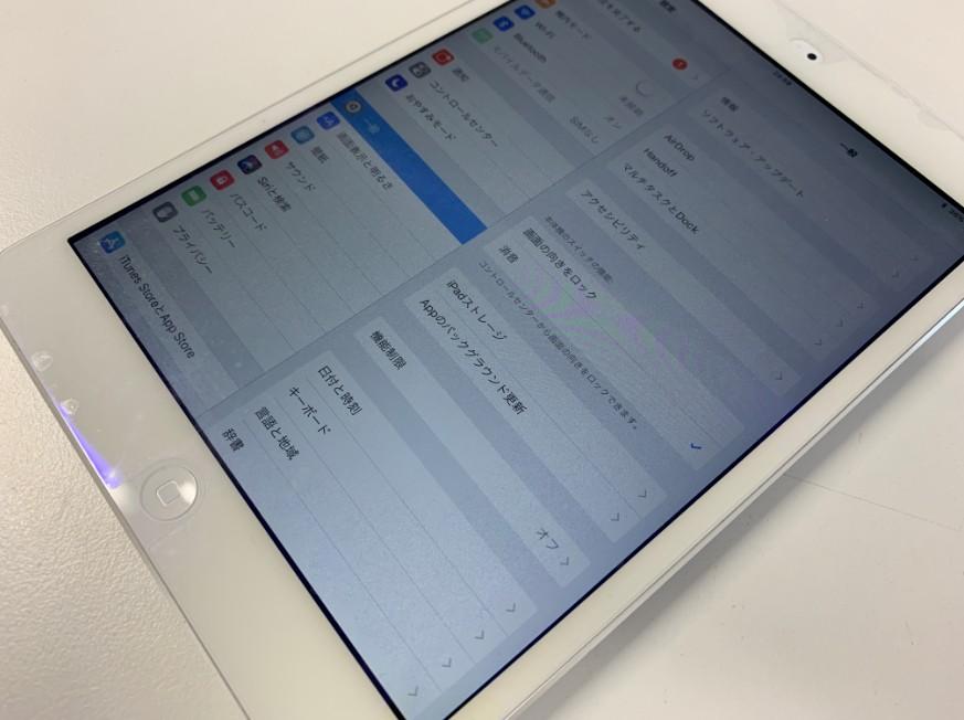 バッテリー交換でリンゴループが改善したiPad mini2