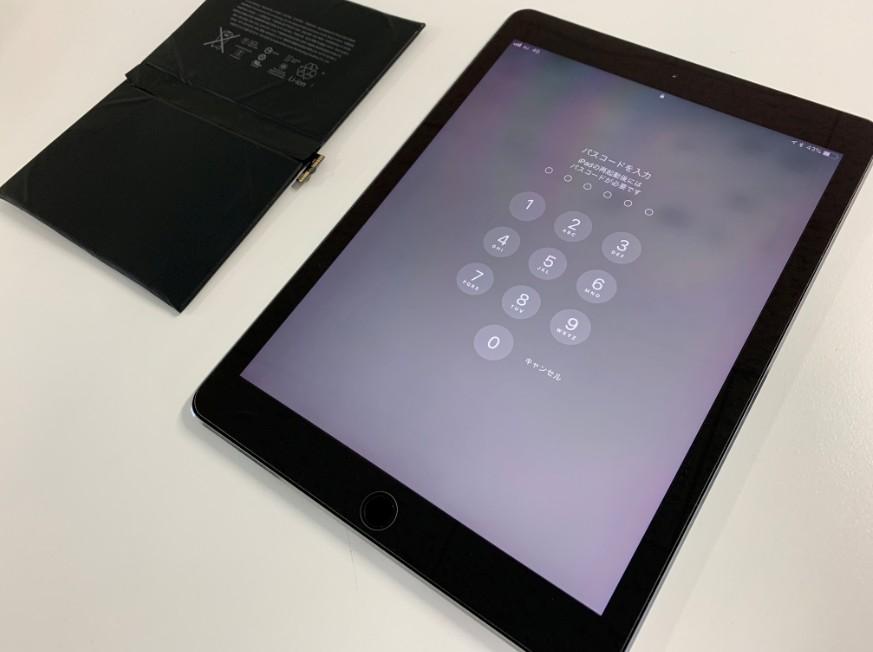 バッテリーを新品に交換したiPad Pro 9.7インチ