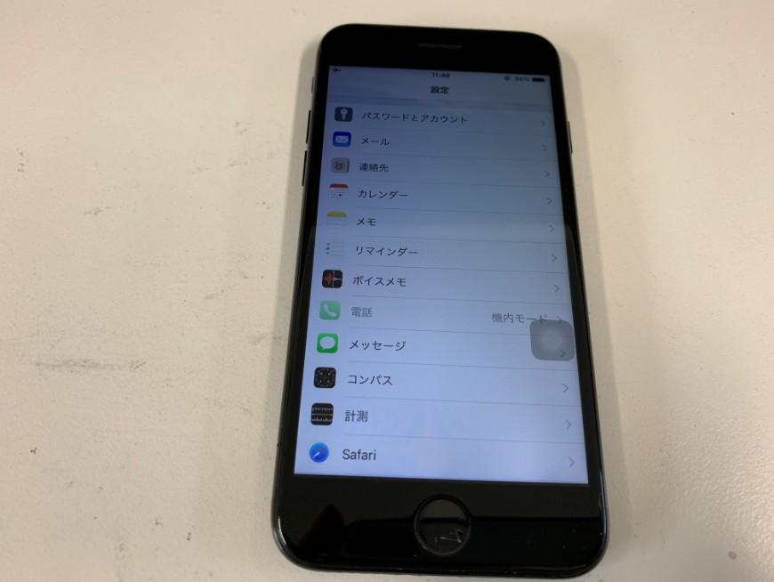 液晶画面に黒い線が入ってタッチ操作が出来ないiPhone7