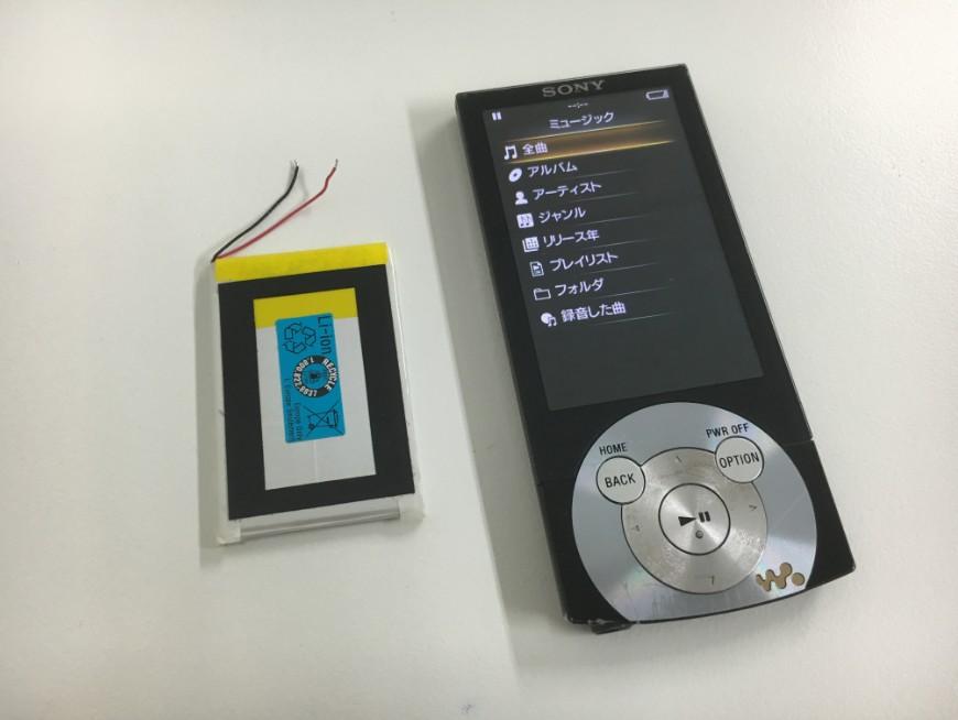 充電池を新品に交換したwalkman nw-s856