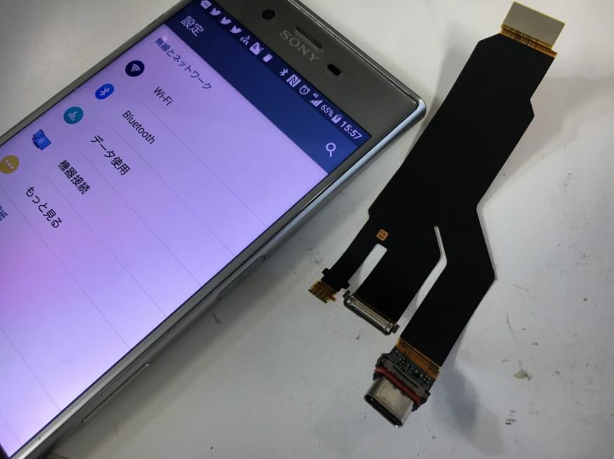 充電口パーツを交換して充電されるようになったXperia XZ(SO-01J)