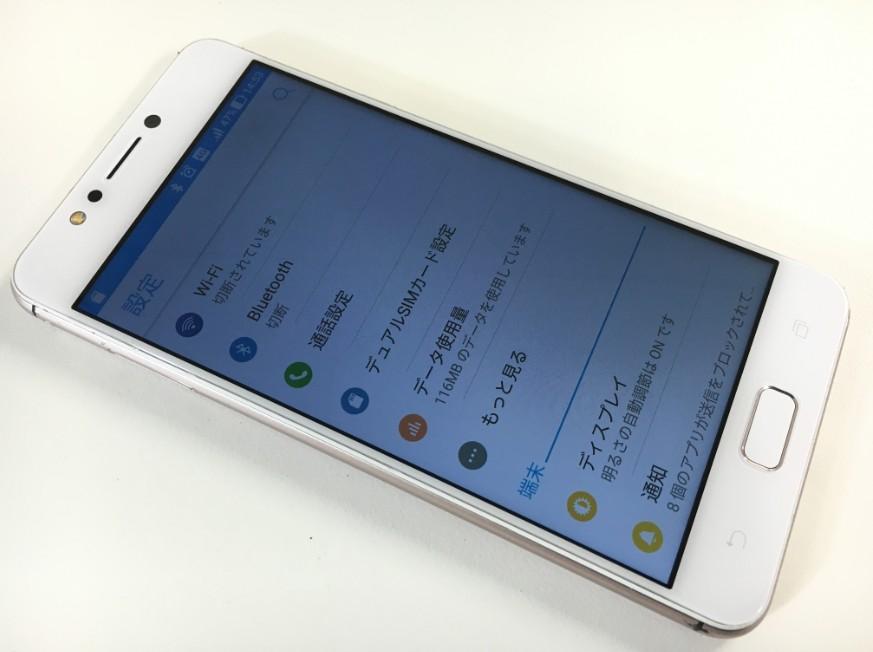 液晶画面を交換修理後のZenfona 4 Max(ZC520KL)