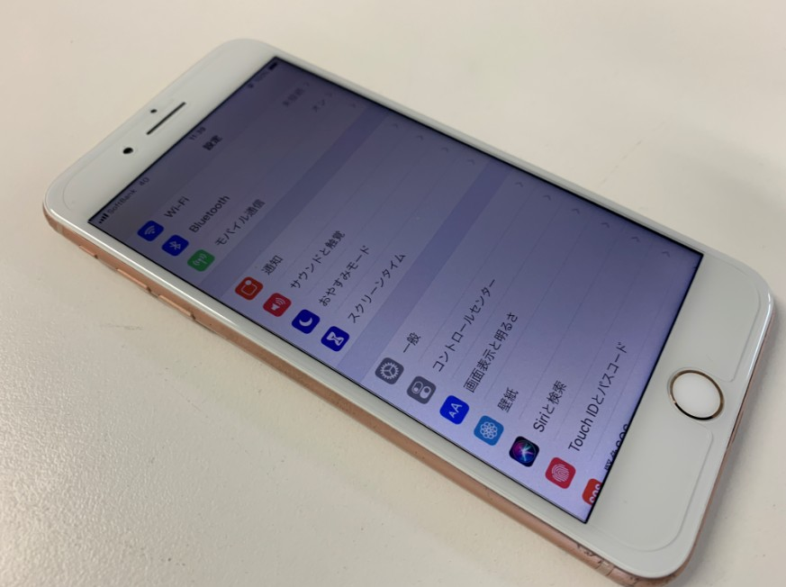 液晶画面を交換修理したiPhone8Plus