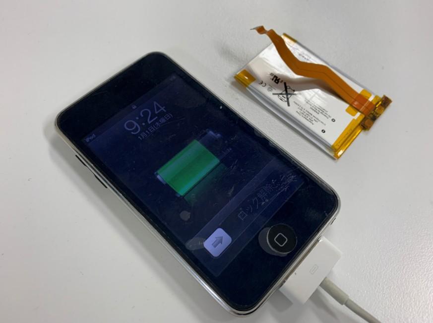 バッテリーを新品に交換したiPod touch第3世代