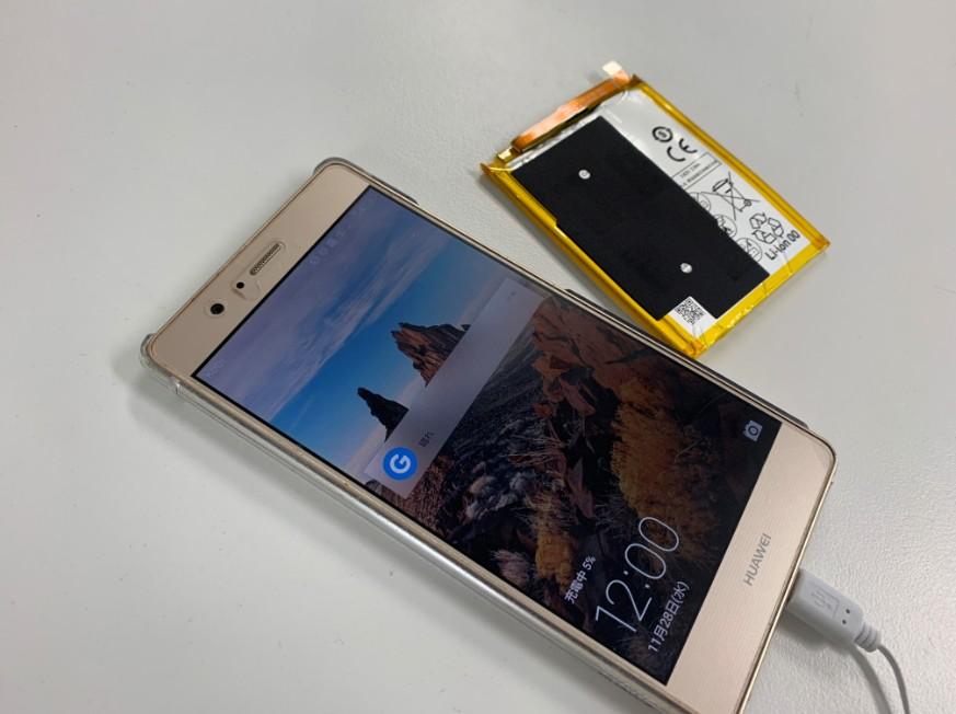 バッテリーを新品に交換したP9 Lite(VNS-L22)