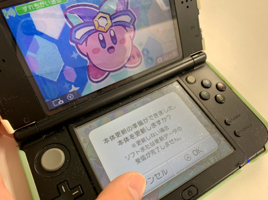 タッチ操作が出来ないNew 3DS LL