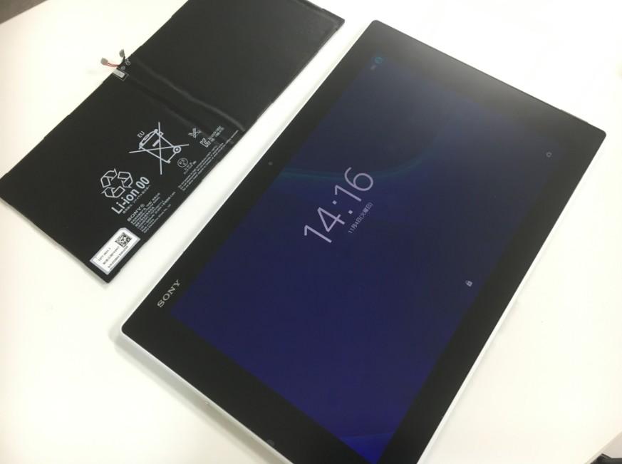 バッテリー交換後のXperia Z2 tablet