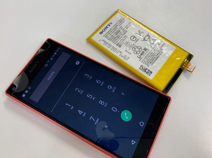 バッテリーを新品に交換したXperia Z5 Compact(SO-02H)