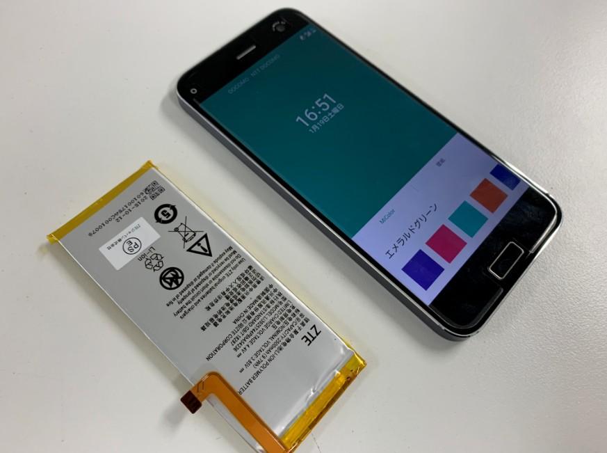 バッテリー交換後のBlade S7(g05)
