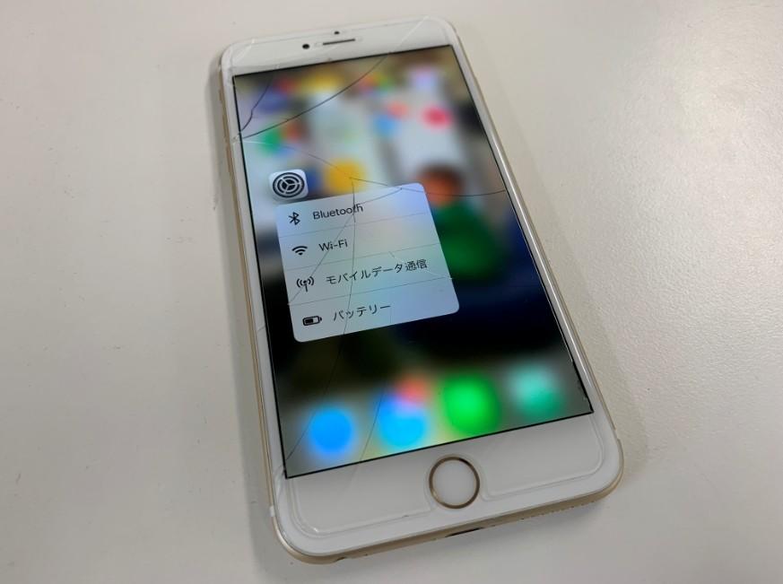 液晶画面が割れたiPhone 6s Plus