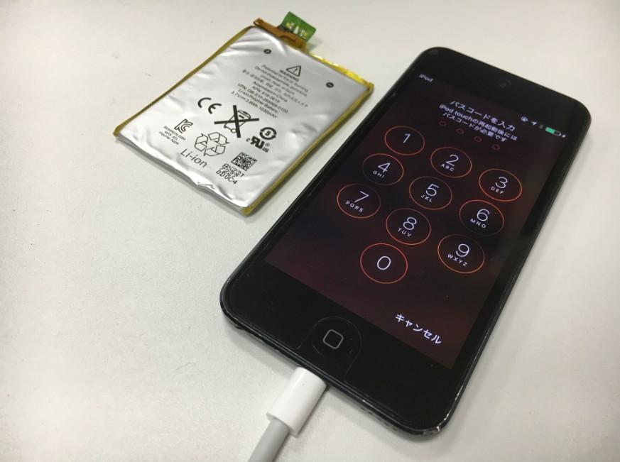 バッテリーを新品に交換したiPod touch5