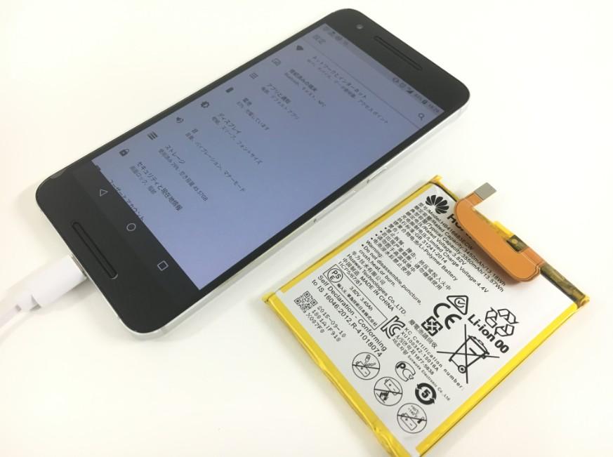 バッテリーを新品に交換したNexus6P