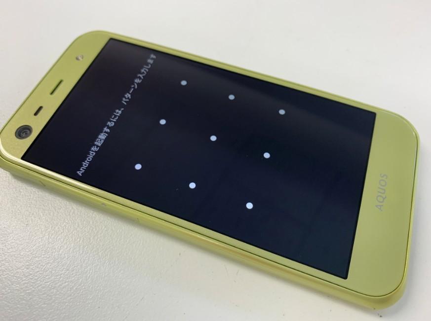 液晶画面交換修理後のAQUOS Xx3 mini(603SH)