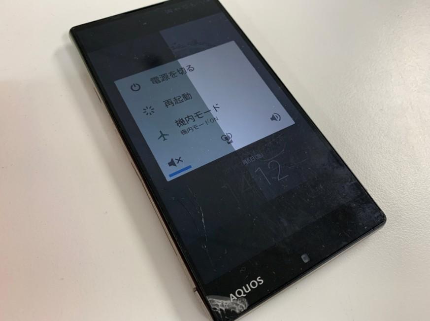 液晶画面が壊れてタッチ操作出来ないAQUOS Xx-Y(404SH)