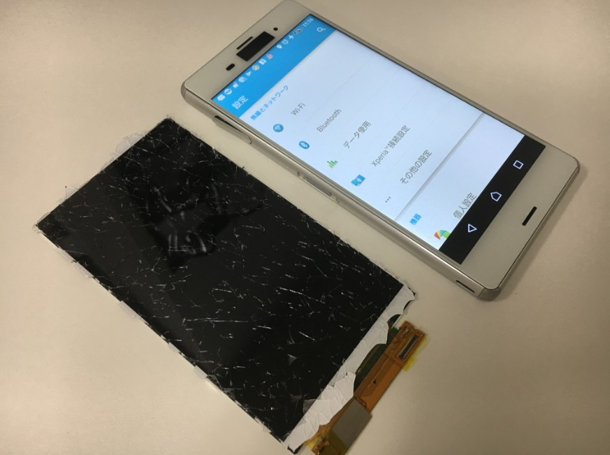 液晶画面交換修理後のXperia Z3(SO-01G)