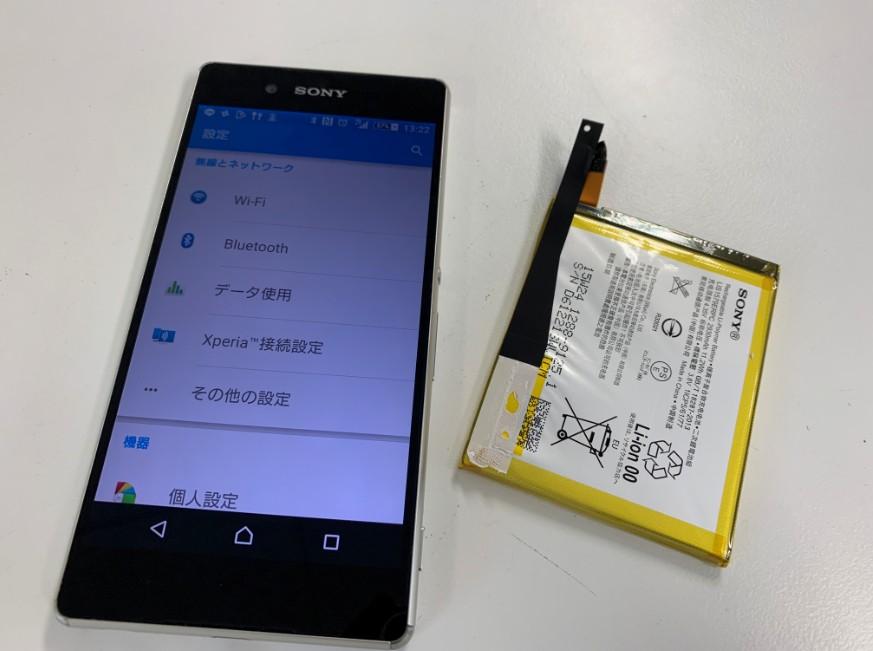 バッテリー交換修理後のXperia Z4(SO-03G)