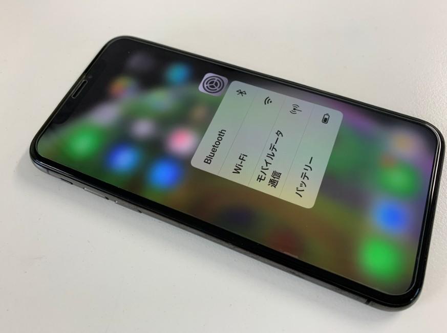 有機ELディスプレイ交換修理後のiPhone XS