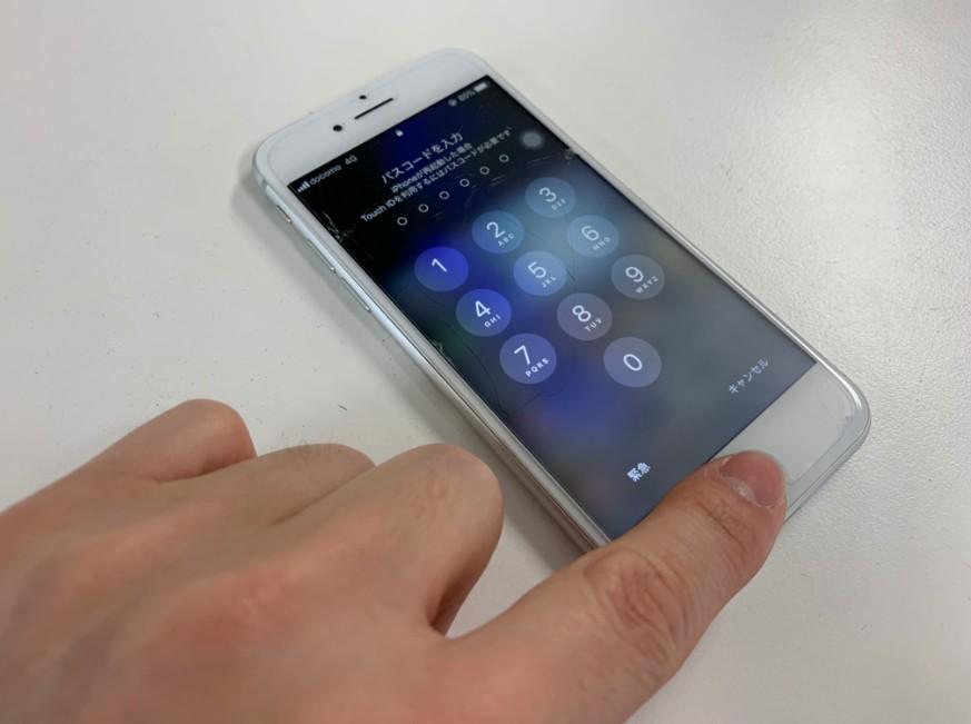 ホームボタン修理後のiPhone8