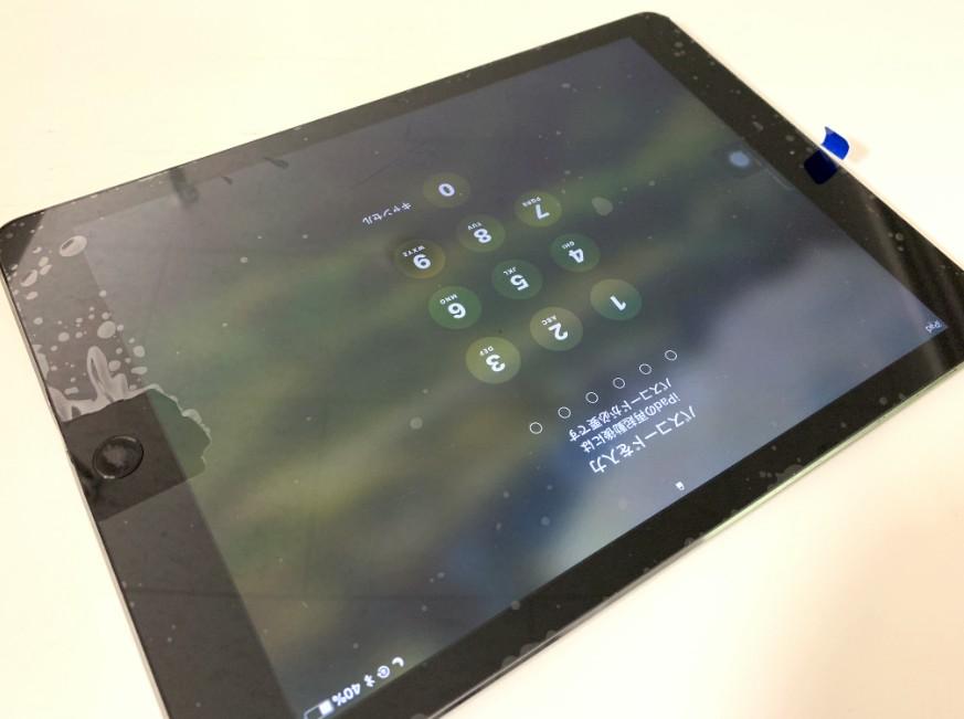 表面ガラス交換修理後のiPad 第5世代