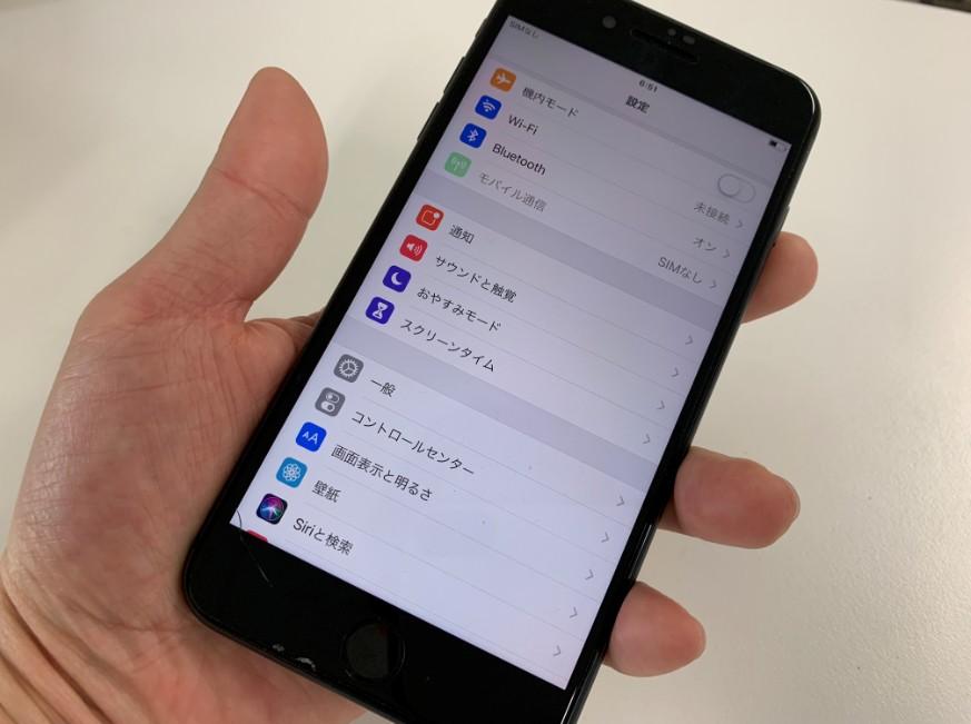 基盤修理後の電源が入るiPhone 8 Plus