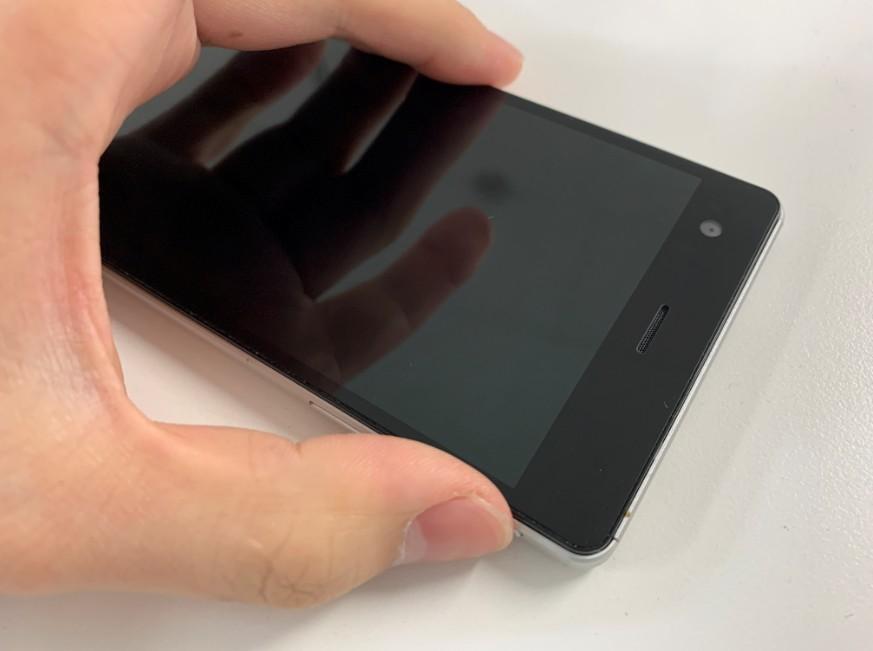 スリープボタンを押しても反応がないVAIO Phone Biz