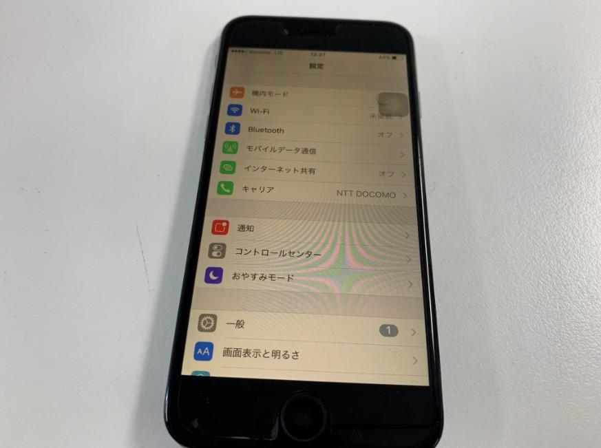 システム修繕に成功したiPhone6
