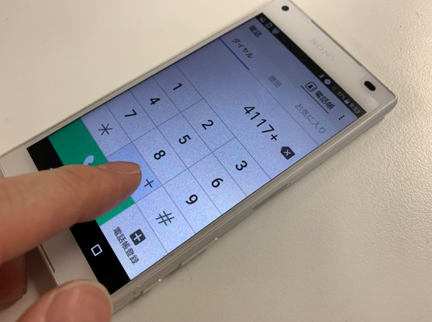 液晶画面を交換してタッチ操作が出来るようになったXperia Z5 Compact(SO-02H)