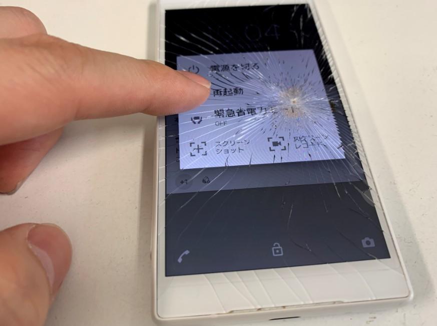画面が割れてタッチ操作が一切出来ないXperia Z5 Compact(SO-02H)