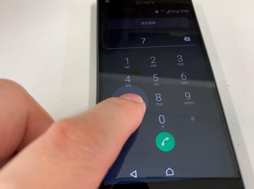 画面交換でタッチ切れが解消したXperia Z5(SO-01H)