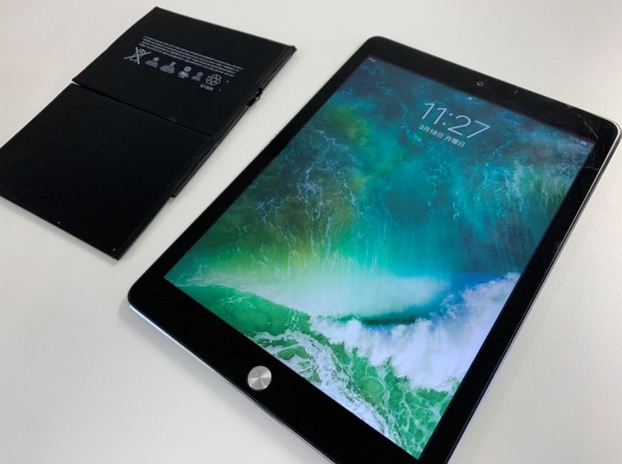 バッテリーを新品に交換したiPad 第5世代