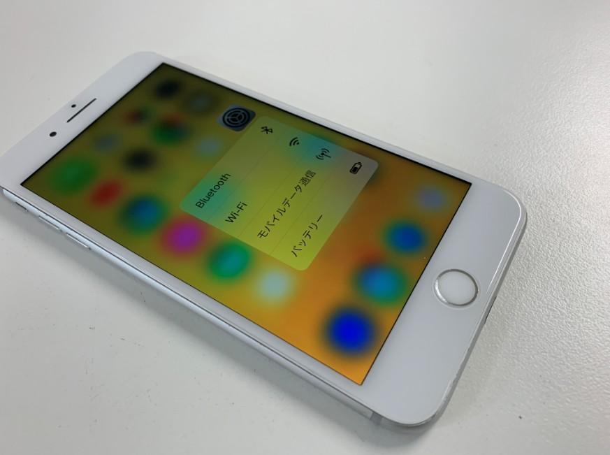 液晶画面交換修理後の表示されるようになったiPhone 7Plus