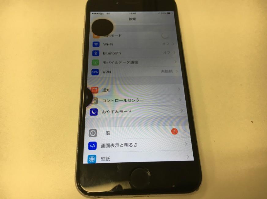 液漏れしているiPhone6
