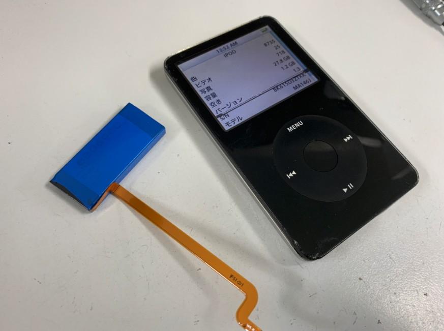 バッテリーを新品に交換したiPod クラシック 第5世代(30GB)