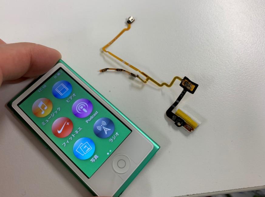 イヤホンジャック交換修理後のiPod nano第7世代