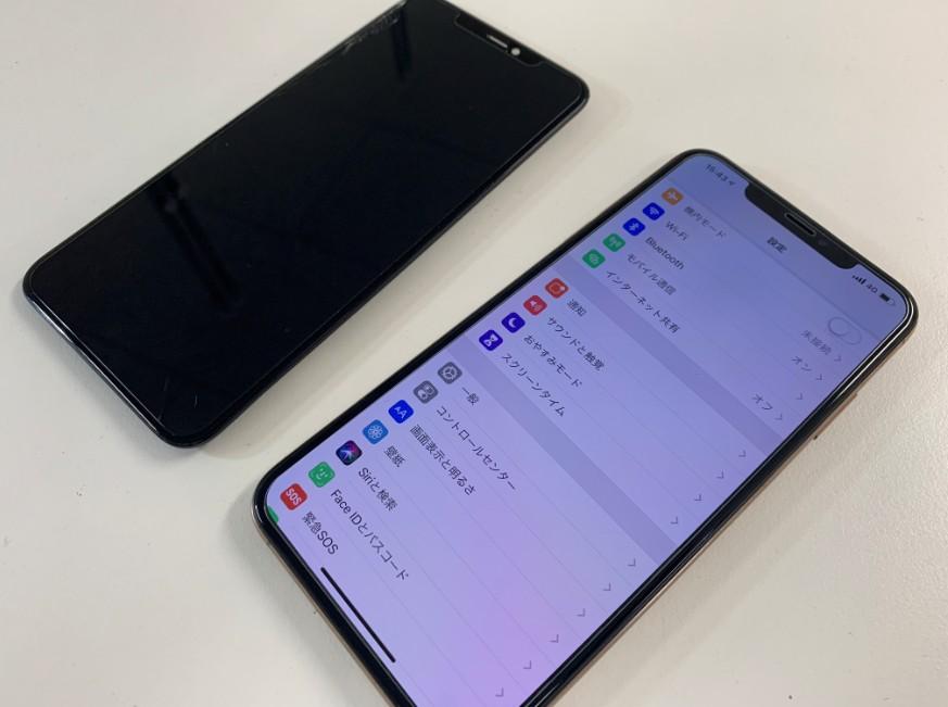 画面交換修理後のiPhone XS Max
